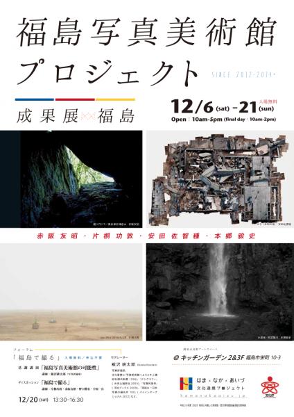 スクリーンショット 2014-12-27 13.27.28